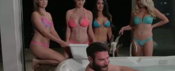 Poker Playboy Dan Bilzerian Could Face Up to Six Years in Prison