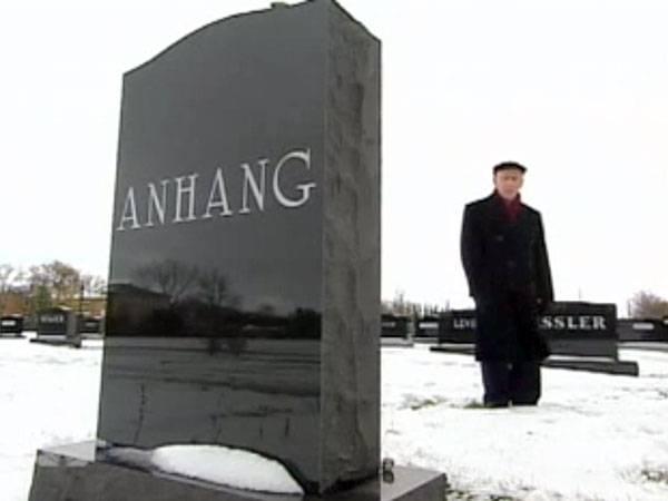 Co-Defendants in Adam Anhang Murder-for-Hire Case Plead Not Guilty