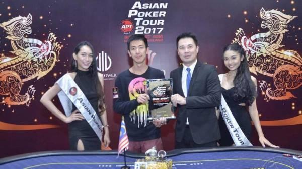 APT Main Event: Aik Chuan Crowned Champion