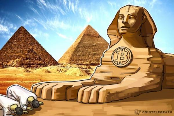 Egypt's Top Cleric: 'Bitcoin Goes Against Sharia Law'