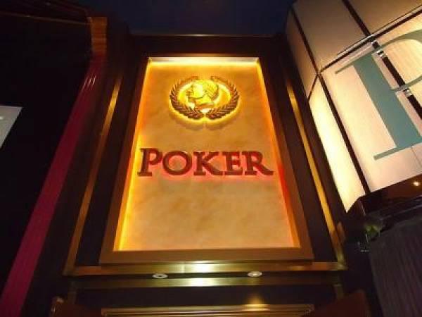 Caesars Online Poker
