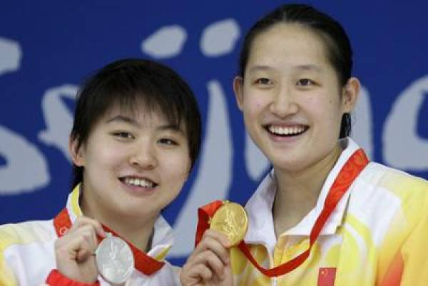 China Gold Medals 2008 Summer Olympics