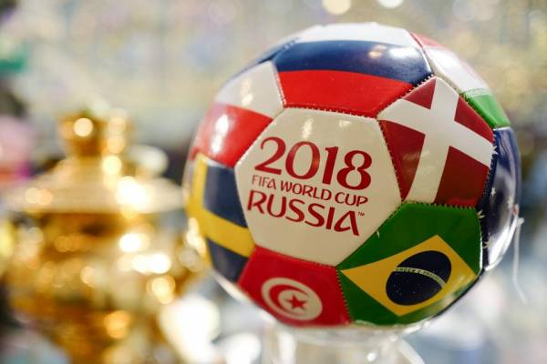 Online Bookie Solution for the 2018 FIFA World Cup