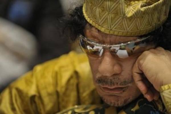 Gaddafi Bets