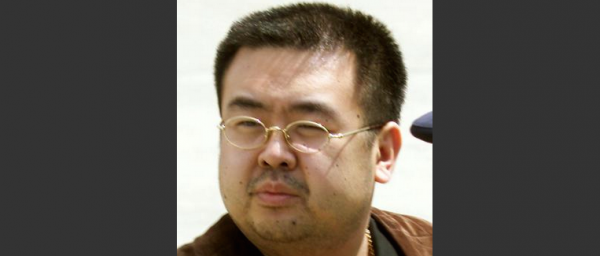 CCTV Footage Shows Deadly Assault of North Korea Leader's Gambling Loving Bro