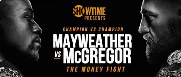 休士頓哪裡可以觀看和投注Mayweather對戰McGregor