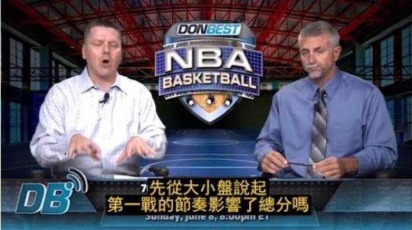NBA Finals Game 2 Prediction From Don Best TV