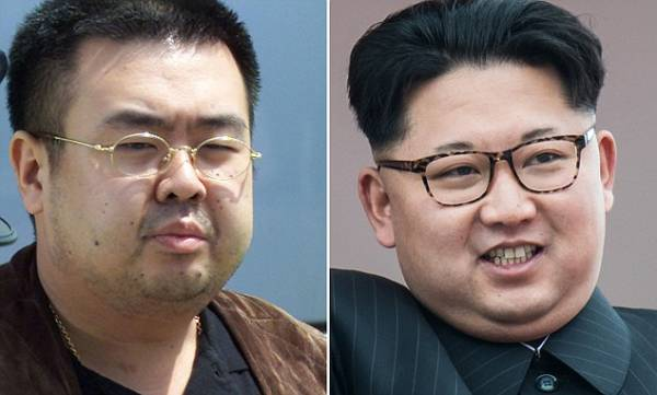 Suspects in N. Korean Slaying Coated Their Hands With Poison
