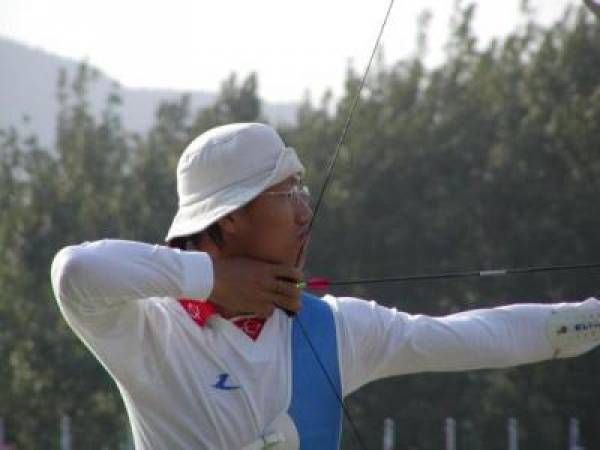 Park-Kyung-mo archery