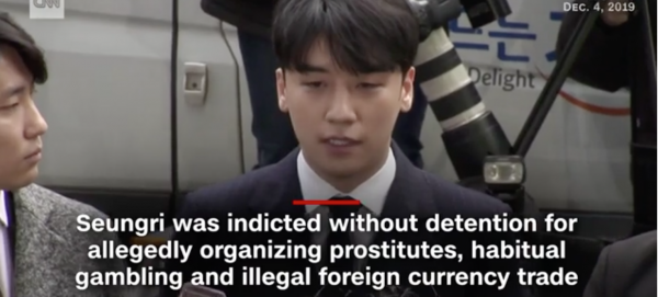 K-pop Star Seungri Gets 3 Years in Prison for Prostitution, Gambling Scandal