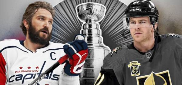 2018 Stanley Cup Finals Set - Capitals vs. Golden Knights Latest Odds