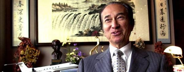 Gambling Magnate Ho Retires at 96