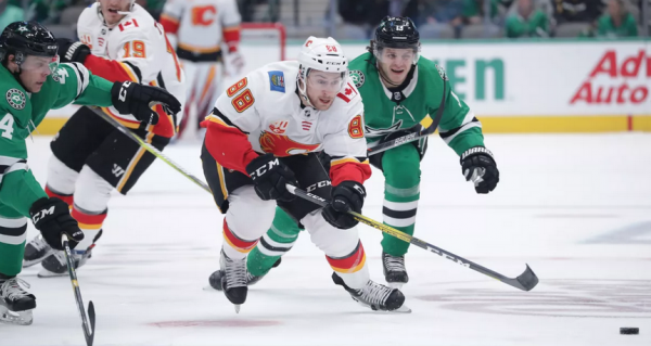 Dallas Stars vs. Calgary Flames Game 4 Betting Odds - August 16