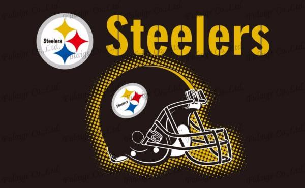 Pittsburgh Steelers Odds to Win 2018 Super Bowl