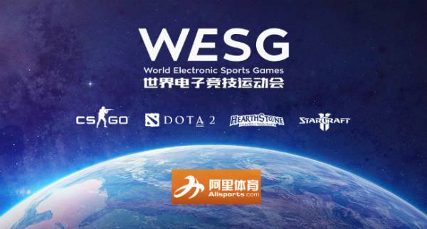 2019 World Electronic Sports Games Betting Odds