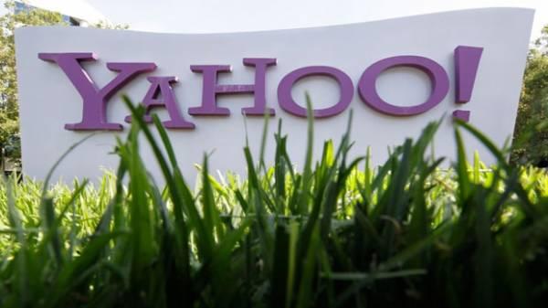 Yahoo Shares Fall 1.17 Percent on News of New York AG Subpoena