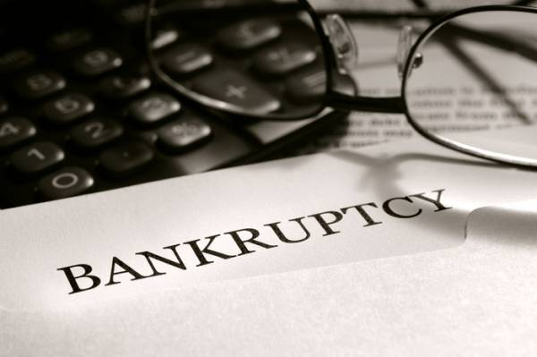 Casino Files for Bankruptcy