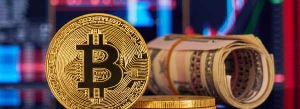 Bitcoin Price Surges to $8450