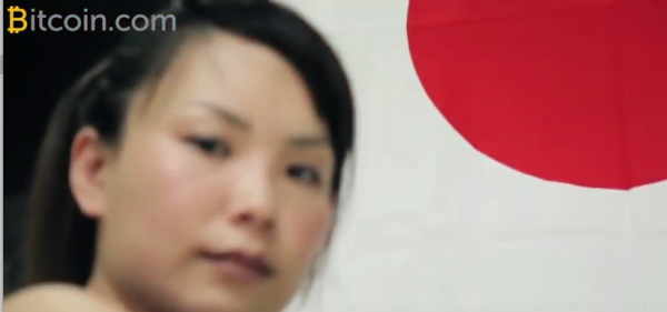 Bitcoin.com Sponsors MMA Fighter Mei Yamaguchi