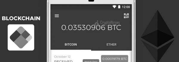 Blockchain Cryptocurrency Wallet Now Available in The U.S.