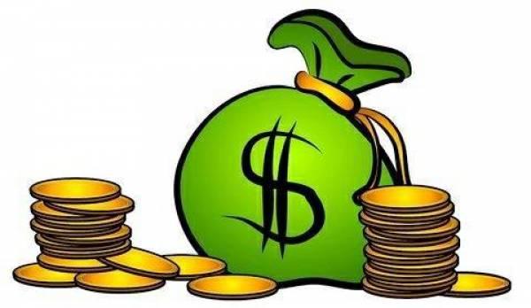 2017 Super Bowl Online Cash Bonus Offers, Free Wager