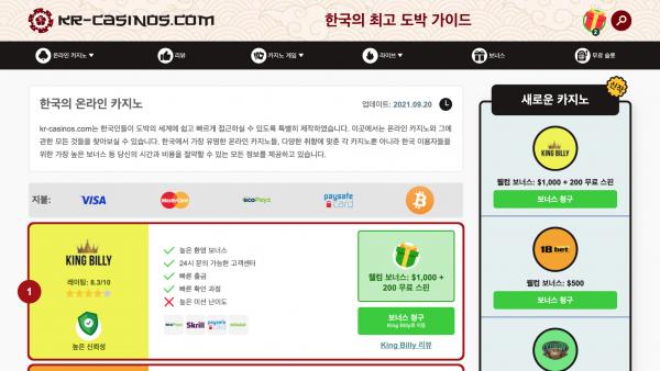 Korean Gambling Market Booming