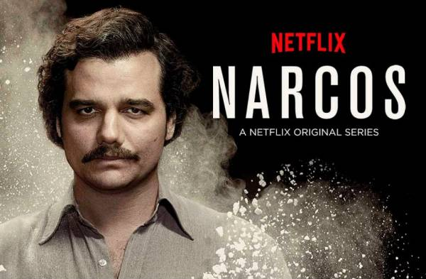 NetEnt's New Slot In 2018 - Narcos