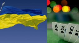 Poker is officially a sport in Ukraine starting 2018