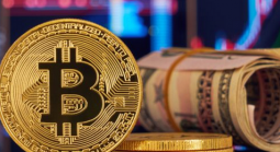 What's Causing Bitcoin Fall These Last Few Days?