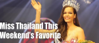 2019 Miss Universe Betting Odds - Thailand Favorite