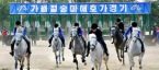 North Korea Legalizes Gambling on Horses to Help Mitigate Sanctions Pain
