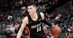 NBA Basketball Betting: Rookie of the Year 2019 - Tyler Herro
