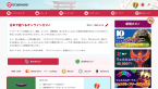 Meet ecasinos.jp – a New Gambling Project for Japanese Audience