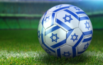 Hapoel Petah Tikva - Hapoel Afula Tips, Betting Odds 31 August