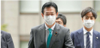Japan Ex-Official Gets Prison Term in Casino Bribery Case