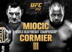Where Can I Watch, Bet the Miocic vs Cormier 3 Fight UFC 252 From Green Bay, Appleton Wisconsin